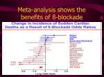 meta analysis shows the benefits of blockade