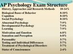 ap psychology exam structure2
