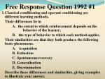 free response question 1992 1