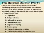 free response question 1993 1