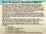 free response question 1996 2