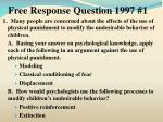 free response question 1997 1