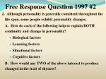 free response question 1997 2