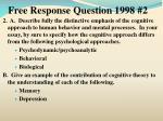free response question 1998 2