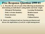 free response question 1999 1