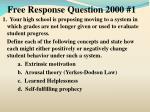 free response question 2000 1