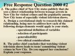 free response question 2000 2