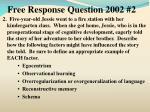 free response question 2002 2
