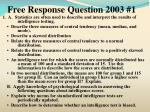 free response question 2003 1