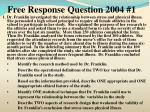 free response question 2004 1