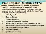 free response question 2004 2