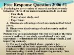 free response question 2006 1