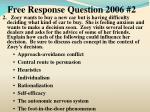 free response question 2006 2