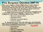 free response question 2007 1