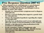 free response question 2007 21