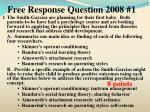 free response question 2008 1