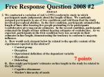 free response question 2008 2