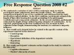 free response question 2008 21