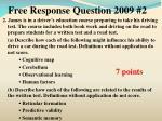 free response question 2009 21