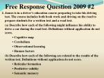 free response question 2009 22