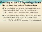 guessing on the ap psychology exam1