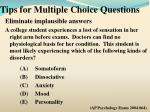 tips for multiple choice questions25