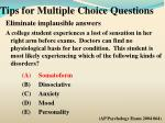 tips for multiple choice questions26