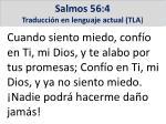 salmos 56 4 traducci n en lenguaje actual tla