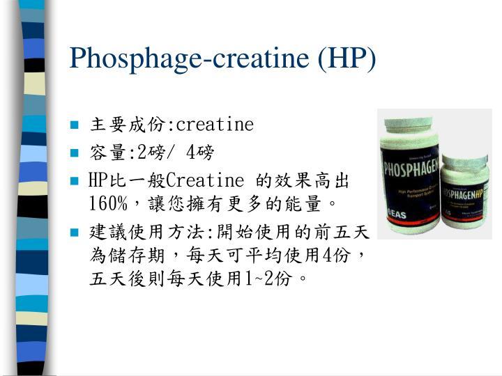 Phosphage-creatine (HP)