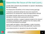 determine the focus of the tool cont3