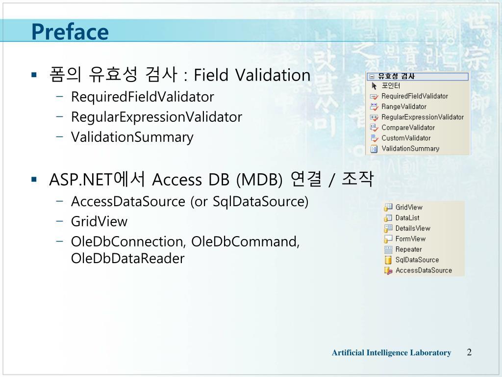 PPT - 3 주 실습강의 PowerPoint Presentation - ID:3956644