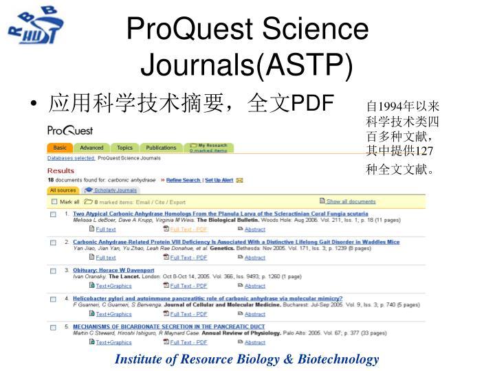 ProQuest Science Journals(ASTP)