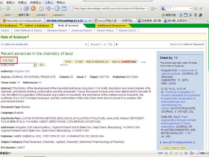 Institute of Resource Biology & Biotechnology
