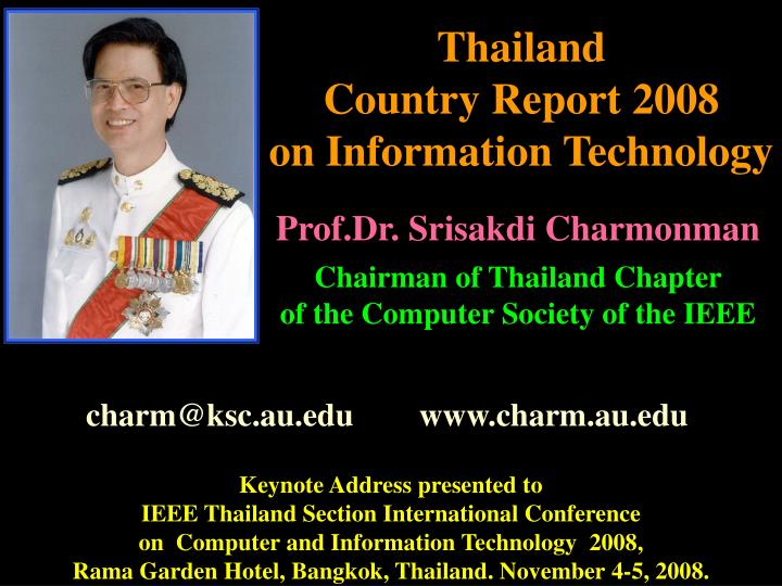 thailand country report 2008 on information technology n.