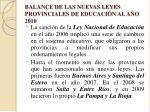 balance de las nuevas leyes provinciales de educaci n al a o 2010