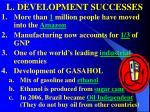 l development successes