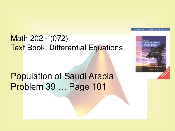 Math 202 - (072)