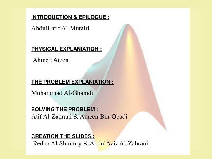 INTRODUCTION & EPILOGUE :