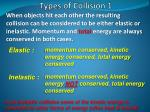 types of collision 1
