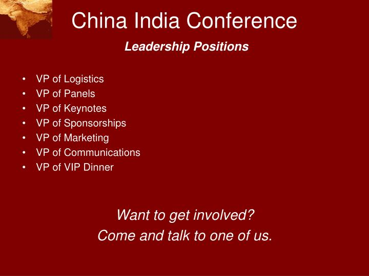 China India Conference