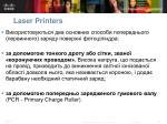 laser printers1