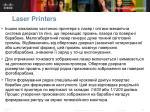 laser printers3