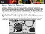 laser printing process7