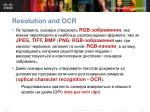 resolution and ocr