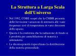 la struttura a larga scala dell universo