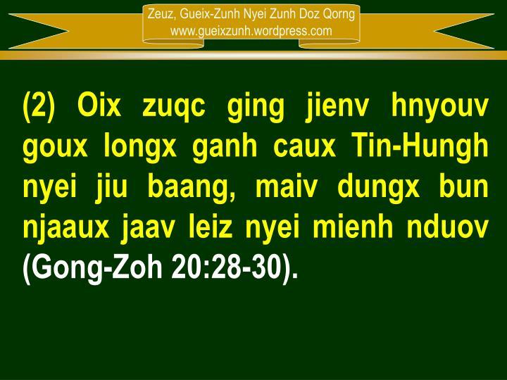 (2) Oix zuqc ging jienv hnyouv goux longx ganh caux Tin-Hungh nyei jiu baang, maiv dungx bun njaaux jaav leiz nyei mienh nduov