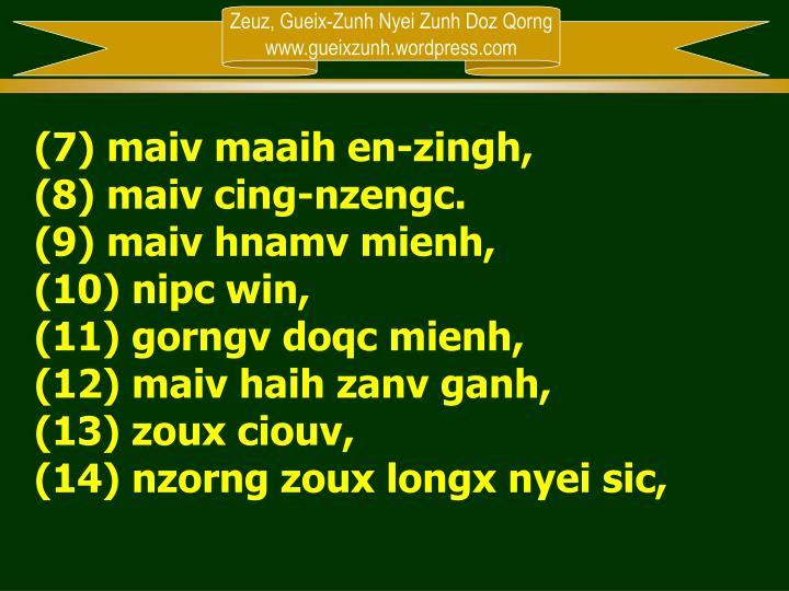 (7) maiv maaih en-zingh,