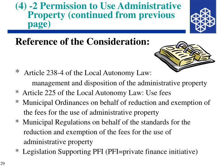 (4) -2 Permission to Use Administrative