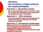 definitions des innovations a finalit sociale par des moyens participatifs