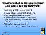 disaster relief in the post internet age and a call for hardware